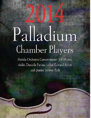 Palladium Chamber Players – Apr. 23 Concert
